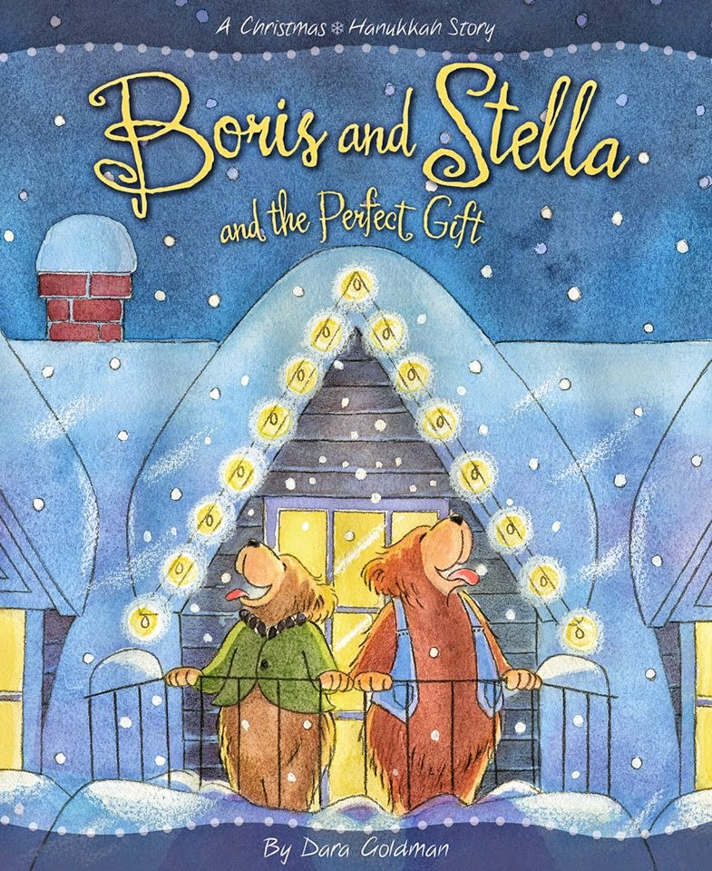 Boris and Stella and the Perfect Gift (A Christmas and Hanukkah) (1)